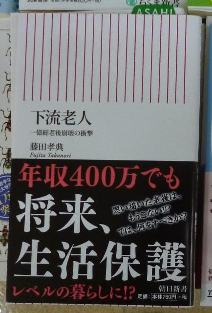 d0202960_19504149.jpg