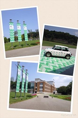 本日より開催 mt ex 金沢_a0108476_22355350.jpg