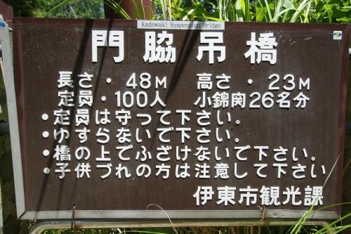 【桃旅 #006】憧れのリゾートで夏休み@レジーナリゾート富士Suites & Spa_c0364176_13500027.jpg