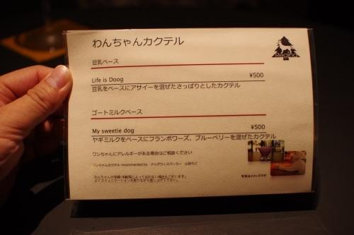 【桃旅 #006】憧れのリゾートで夏休み@レジーナリゾート富士Suites & Spa_c0364176_18301526.jpg