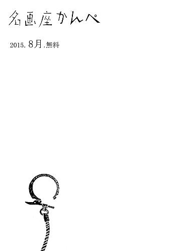 f0035084_16264360.jpg