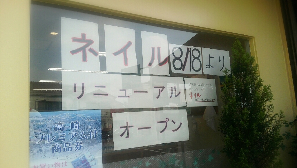 松原です_b0211088_20084096.jpg