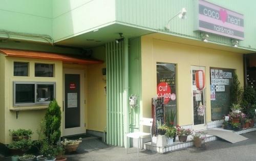 松原です_b0211088_20084387.jpg