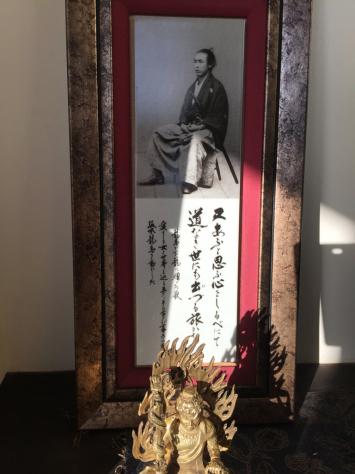 熱海の山の上 道場悟空庵にて修行_a0112393_12224134.jpg