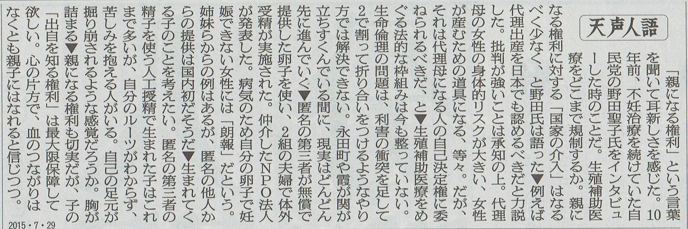 2015年7月29日 沖縄中学校同級生 金城幸栄君から中元にマンゴ その3_d0249595_612248.jpg