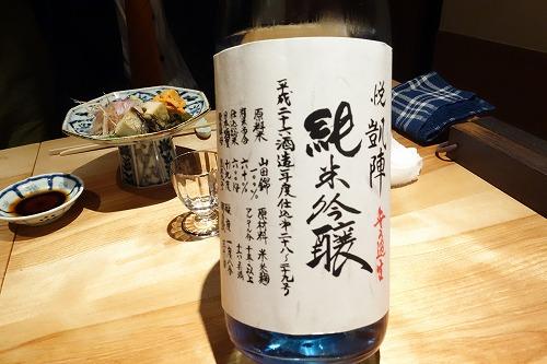 寿司 中川(高松市)_a0152501_1512498.jpg