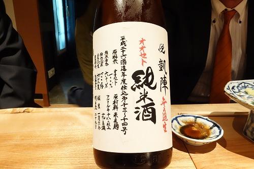寿司 中川(高松市)_a0152501_15125920.jpg