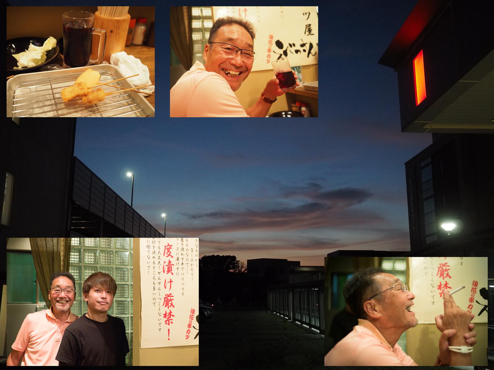 福井_a0271402_828734.jpg