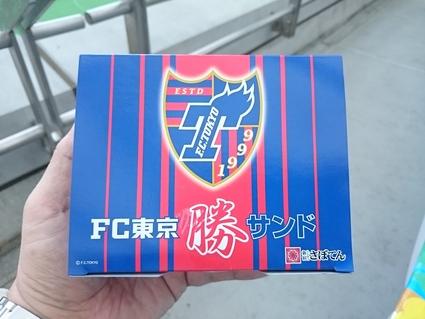 2015JリーグDivision1 2ndステージ第5節 FC東京 - ベカルタ仙台_b0042308_7223446.jpg