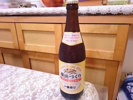 7/28のビールVol.226 キリン一番搾り横浜づくり中瓶 & 新潟茶豆¥428_b0042308_7284453.jpg