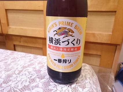 7/28のビールVol.226 キリン一番搾り横浜づくり中瓶 & 新潟茶豆¥428_b0042308_7285096.jpg