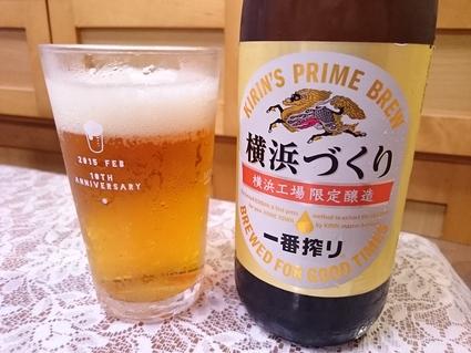 7/28のビールVol.226 キリン一番搾り横浜づくり中瓶 & 新潟茶豆¥428_b0042308_7285964.jpg