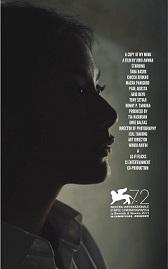 祝・インドネシアの映画:A COPY OF MY MIND@ヴェネツィア国際映画祭オリゾンティ部門_a0054926_712046.jpg