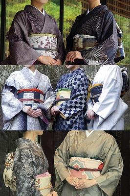 国民文化祭/大島紬無料試着体験者 募集_e0194629_13164512.jpg