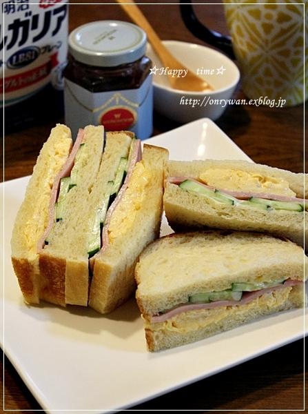 カラフル麻婆茄子丼弁当とトマト酵母山食でサンドイッチ♪_f0348032_19230790.jpg