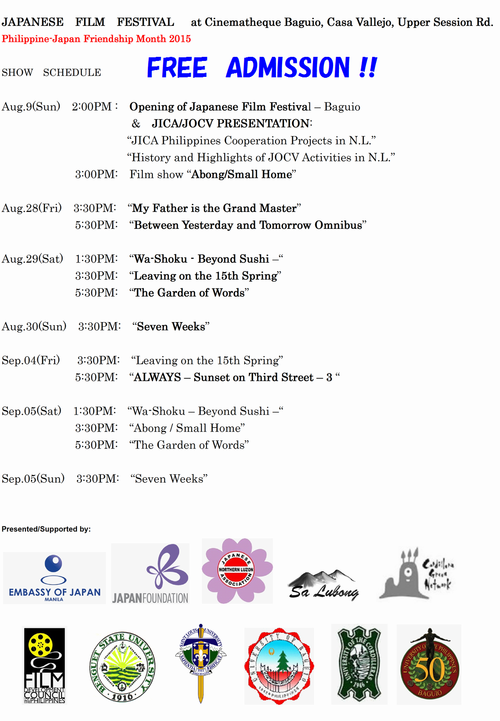 日本映画祭 Show Schedule - Japanese Film Festival 2015  at  Cinematheque Baguio_a0109542_9361897.png