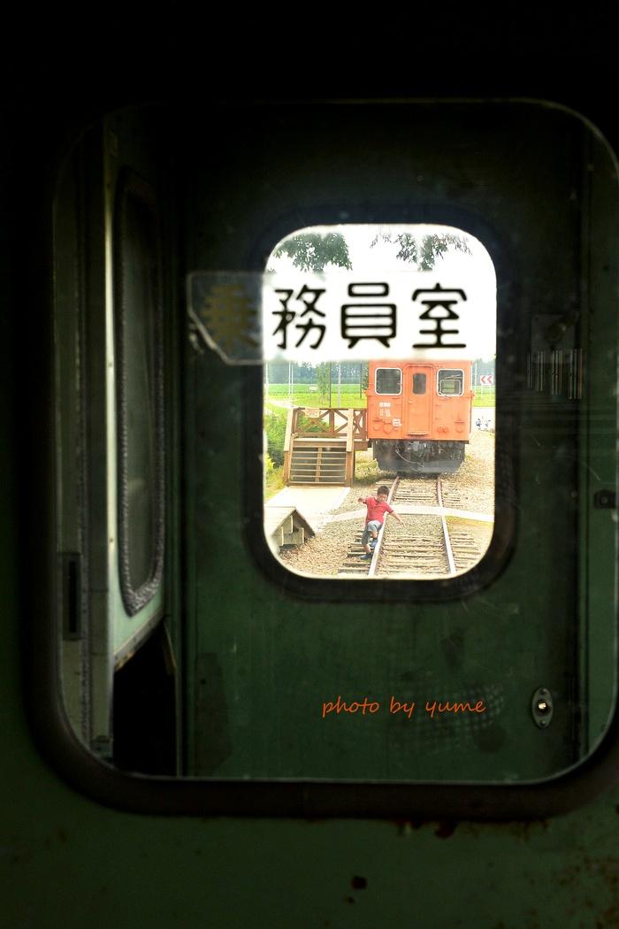 幸福駅_a0322950_23243269.jpg