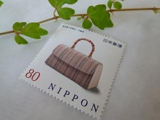summer stamp  沖縄の芭蕉布_a0165160_10052123.jpg