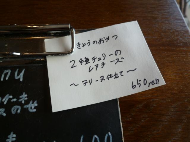 b0341466_19542469.jpg
