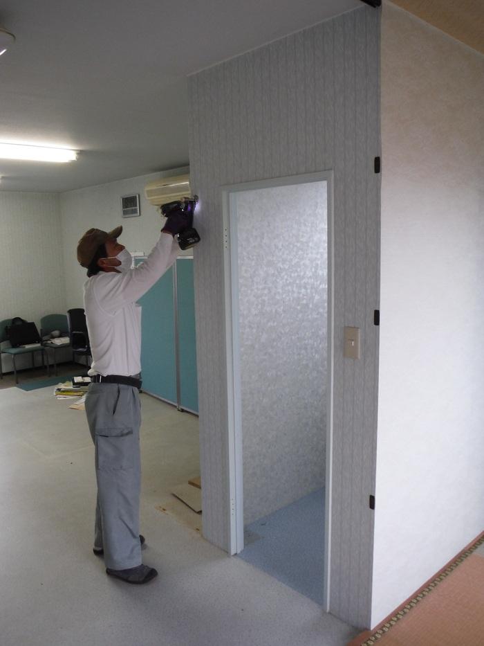 事務所の室内改装 ~ トイレの移設_d0165368_812027.jpg