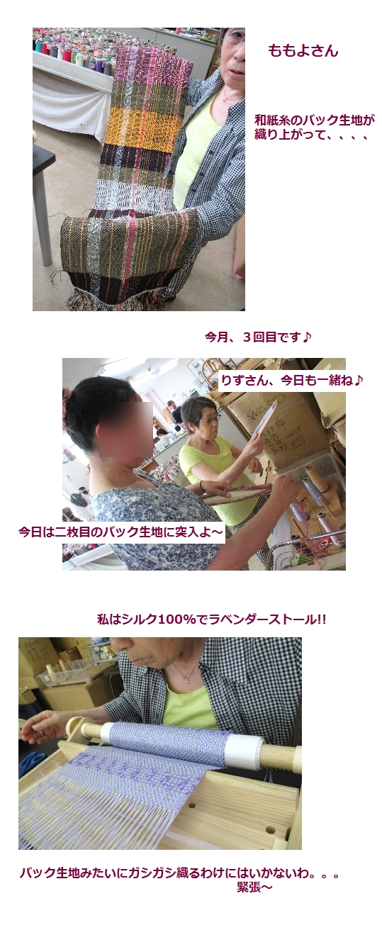 c0221884_21332231.jpg