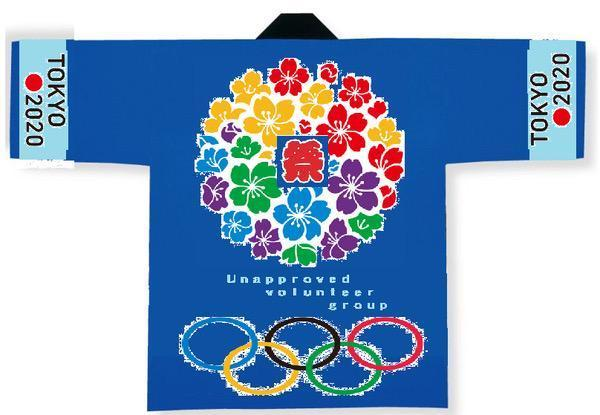 東京オリンピックのボランティアユニフォーム。_c0180686_19194115.jpg