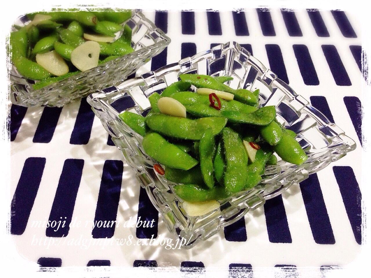 枝豆のペペロンチーノ_b0343192_20510862.jpg