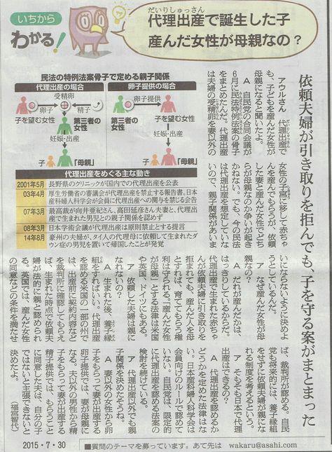 2015年7月30日 2015年乙戸町「夏祭り」  その1_d0249595_6591581.jpg