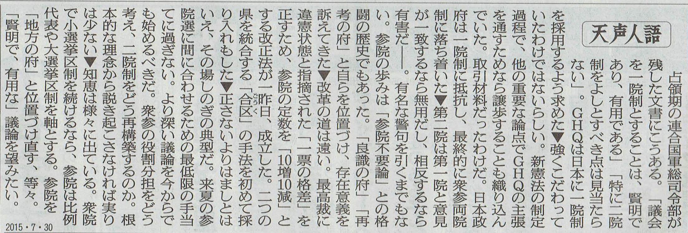 2015年7月30日 2015年乙戸町「夏祭り」  その1_d0249595_6593024.jpg