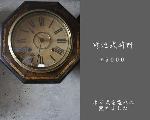 e0207097_6451710.jpg