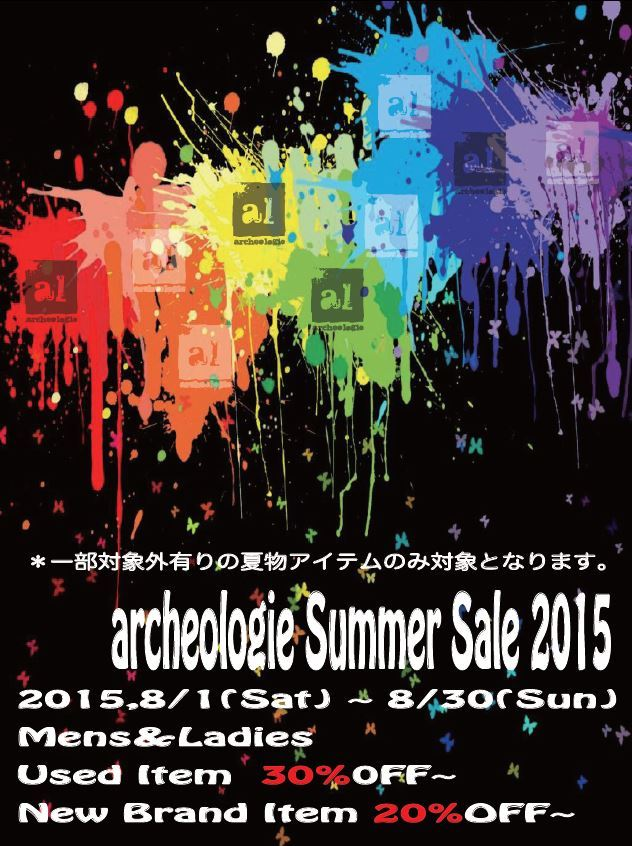 archeo Summer Sale 2015_b0200198_01010867.jpg
