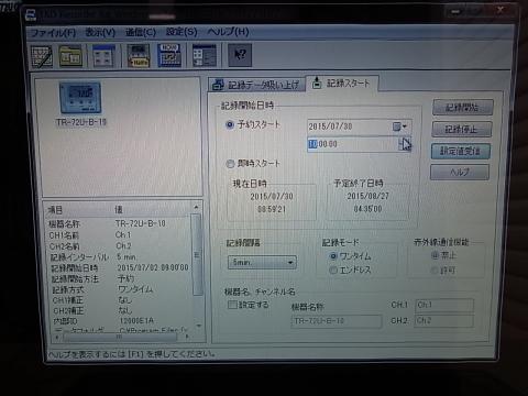 b0186200_08543443.jpg