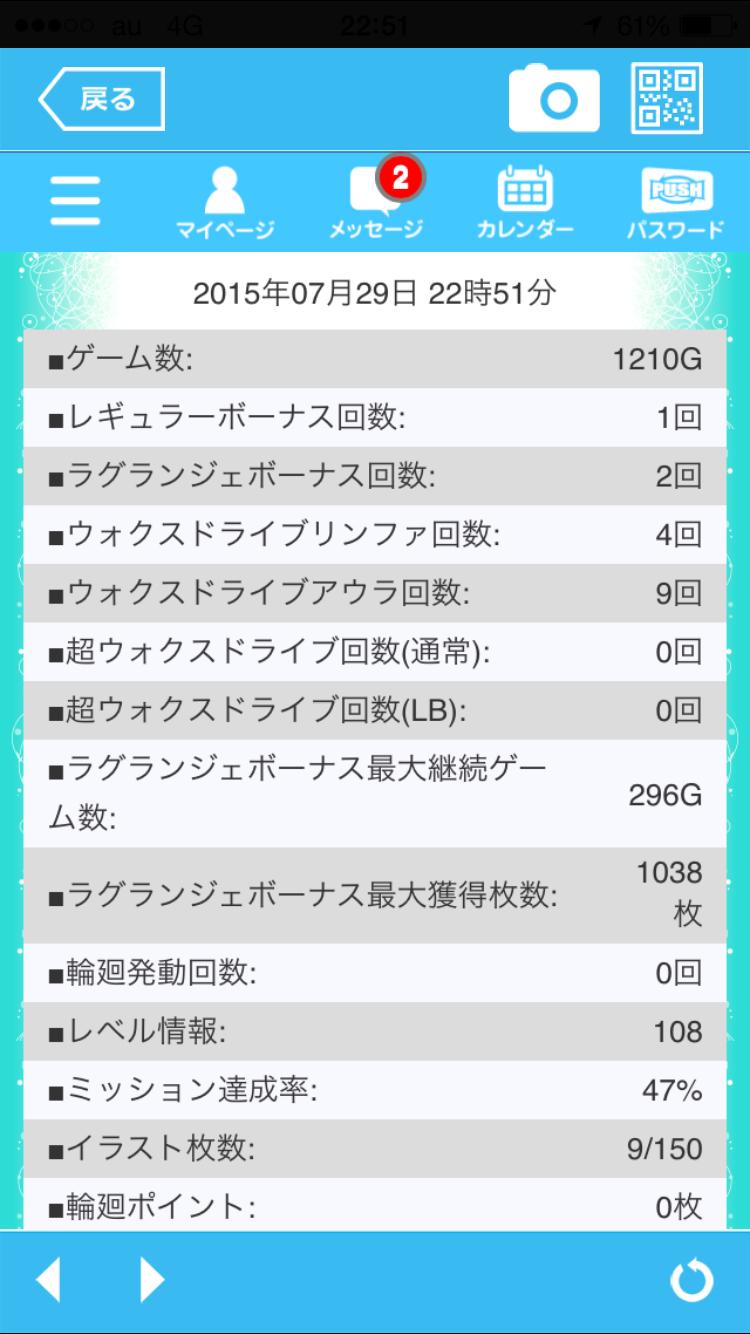 c0366604_19474599.jpg