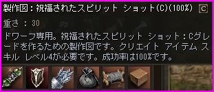 b0062614_1255260.jpg