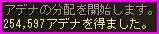 b0062614_1304369.jpg