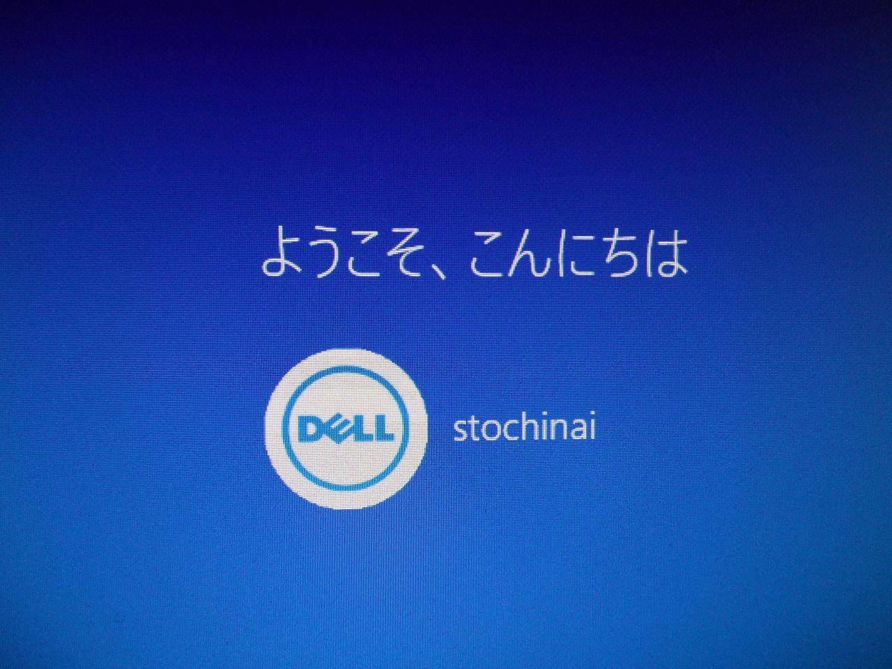 フライングWindows10_c0025115_19155741.jpg
