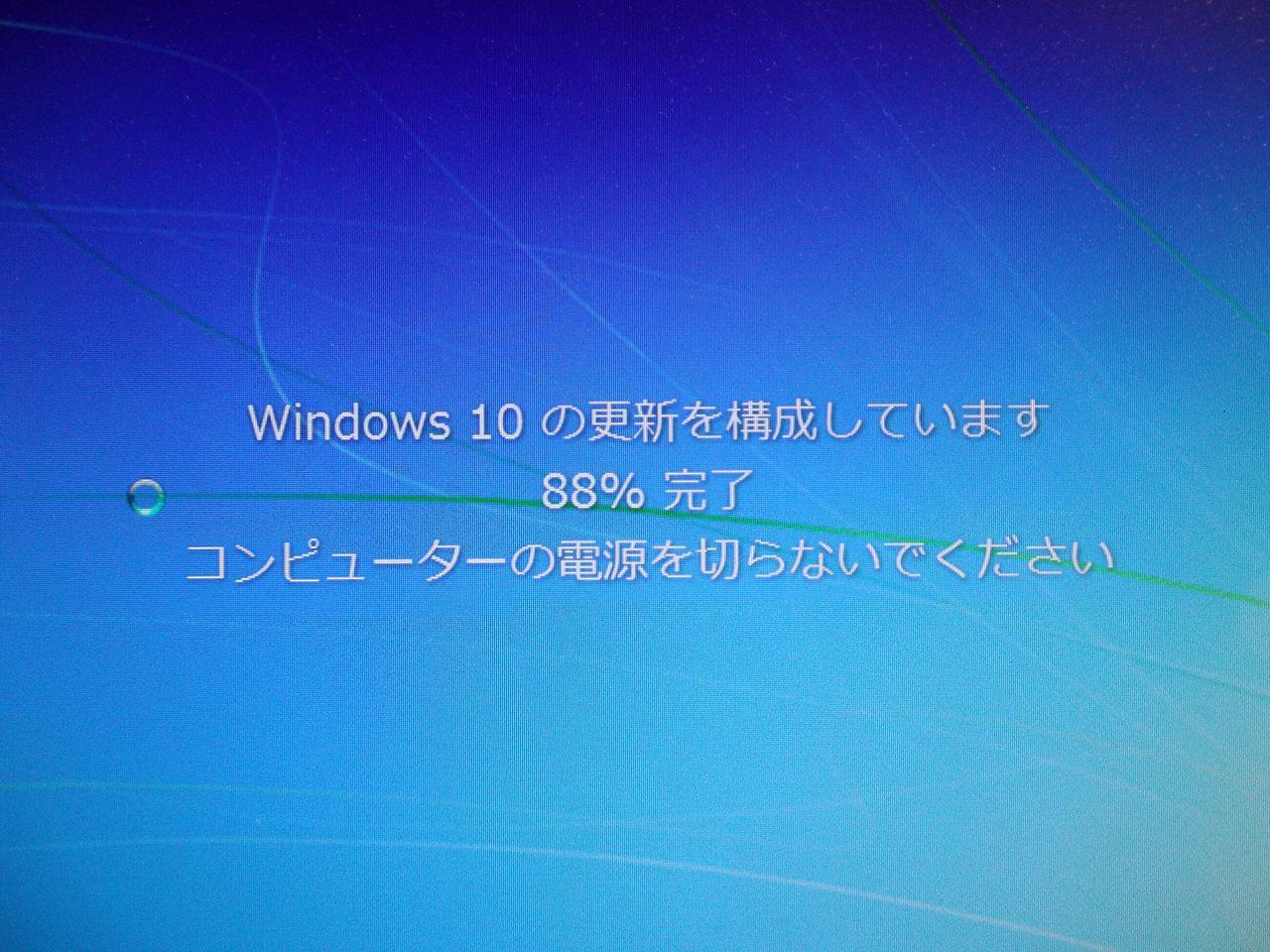 フライングWindows10_c0025115_1991938.jpg