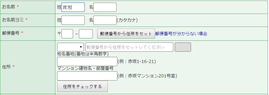 b0215826_1984312.jpg