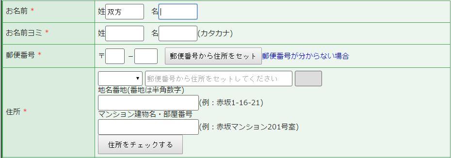 b0215826_1991285.jpg