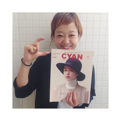 CYAN issue 006 発売!!!_d0151827_12171642.png