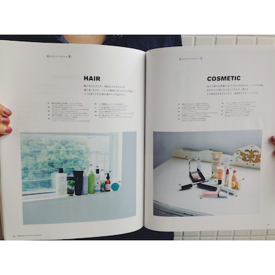 CYAN issue 006 発売!!!_d0151827_12283949.png