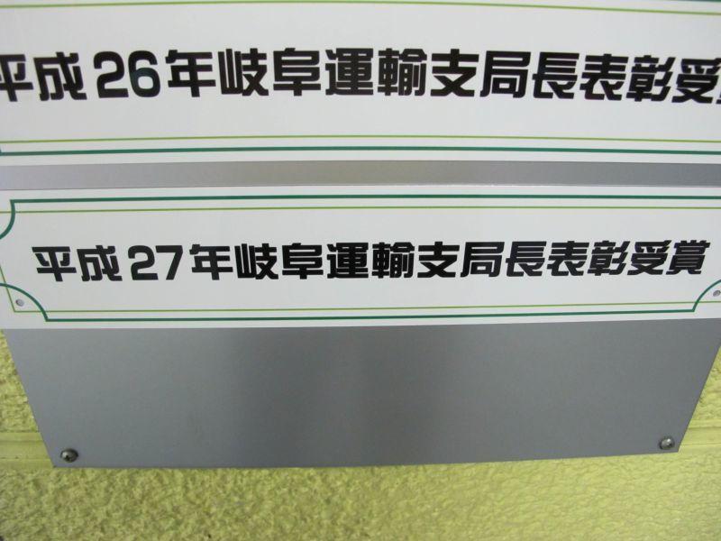 f0076731_19502665.jpg