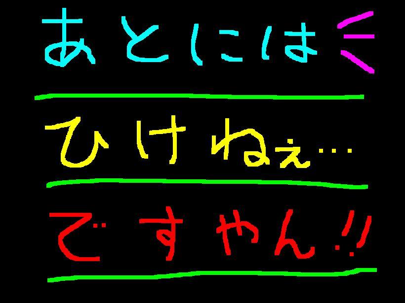 f0056935_1457297.jpg