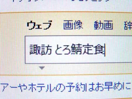 f0333938_19514436.jpg