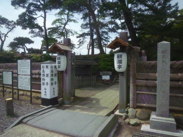 松島シリーズ⑦_b0217741_20232007.jpg