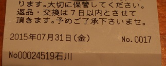 日本国憲法の秘密-18-_e0126350_22534551.jpg