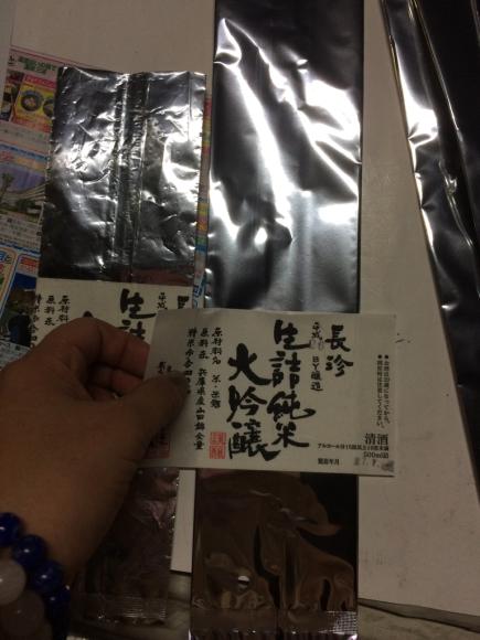 短大の友達が住む東岡崎へ_d0007957_22205052.jpg