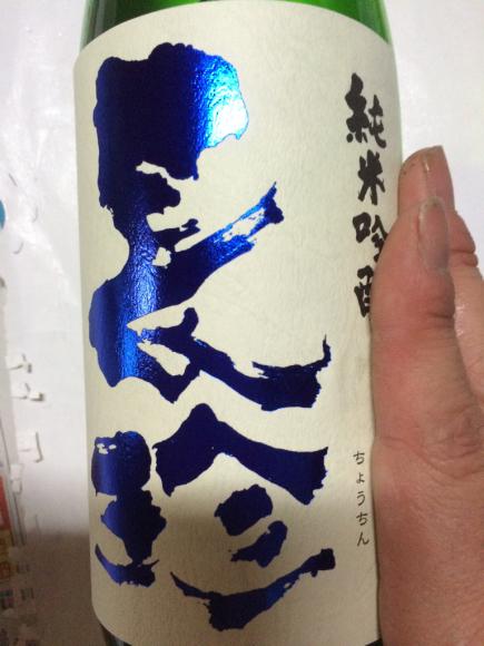短大の友達が住む東岡崎へ_d0007957_22205243.jpg