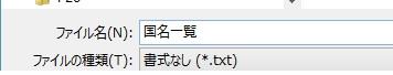 b0186959_12173075.jpg