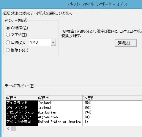 b0186959_12405326.jpg